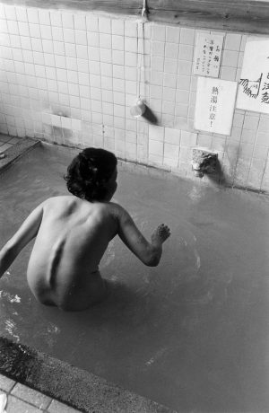 (Sento – The Japanese Bathhouse)