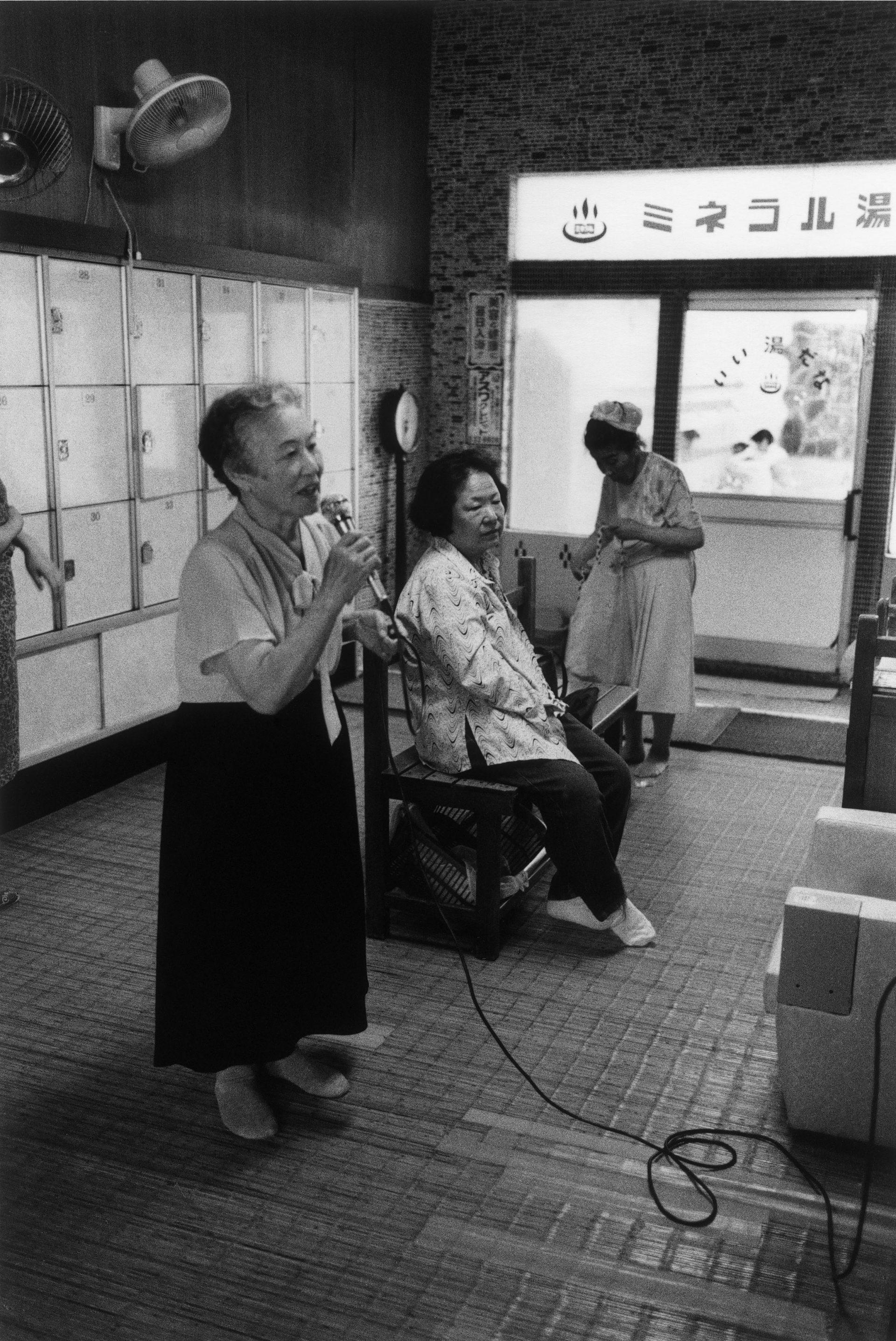 (Sento – The Japanese Bathhouse)